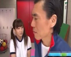 田淵正浩 体育倉庫でおじさまちょい怖先生と禁断エッチ Xvideos女性向け