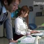 【沢井亮】前から気になっていた女上司と残業!先輩が結婚することを知り嫉妬してしまい強引に。。。