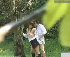 高校生カップルが野外でセックスしてるのをちゃっかり盗撮しちゃいました!