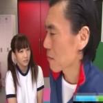 【田淵正浩】体育倉庫でおじさま系のちょい怖先生と禁断エッチ Xvideos女性向け