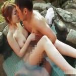 露天風呂で昼間からイチャイチャ!気持ちいいところを触られながら巨乳おっぱいを吸われる人妻 女性向け無料アダルト動画