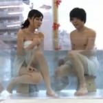 【マジックミラー号】大学生の男女友達が混浴チャレンジ!普段仲良しの2人がお互いの体に触れ合うともう止まらない!